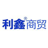 供应正泰行程开关 YBLX-44/10