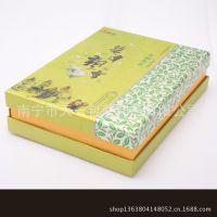 厂家专业订制 纸盒包装 彩盒 礼盒 礼品盒 设计独特美观
