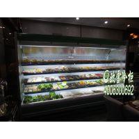 供应贵港餐馆点菜柜LDX-1400这种型号报价多少