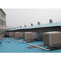 供应制衣厂降温——环保空调