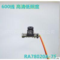 800线高清超小型摄像头模组 安防监控小型摄像头模组 可加工定制