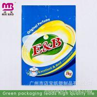 洗涤用品洗衣粉洗衣液袋专业定做 知名品牌长期合作商