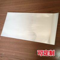 PP印刷自粘袋/PP包装袋/透明塑料袋/服装袋子/透明袋/平口 可定制