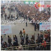 2016上海法兰克福汽配展 2016年上海法兰克福汽配展ABC区