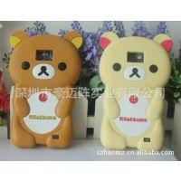 立体3D轻松熊iphone手机套 时尚新款 立体3D轻松熊苹果4G手机套