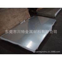 宝钢环保镀锌板,热镀锌钢板,耐指纹镀锌板,DX54D,HX180BD+Z