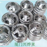 厦门手轮工厂 铸铁镀铬手轮,机械设备专用手轮  加工中心手轮