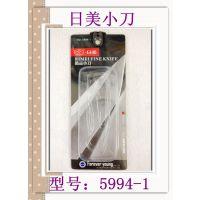 【日美小刀】型号5994-1 精品刀具 带卡口 多功能小刀 户外水果刀