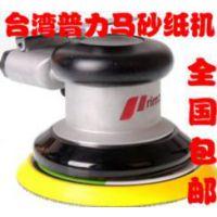 台湾普雳马Prima普力马 5寸125MM气动砂纸机抛光机打磨机干磨机