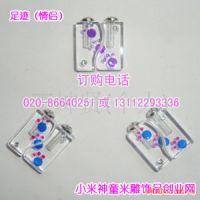 供应广东广州市大米刻字米上刻字手机挂件
