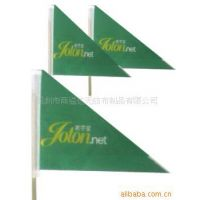 供应各种彩旗/旗帜