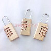 高级纯铜密码锁箱包锁健身房锁实心全铜行李箱文件包密码挂锁