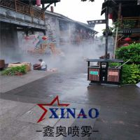 武清鑫奥喷雾XO40L 户外人造雾喷雾造景设备 公园小区景观雾森系统 定制节水高压主机