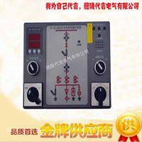 供应HRX-SSD-8000 智能操控装置 资料下载 代言电气