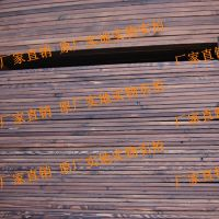 供应碳化木材料定制加工 装修装潢户外景观碳化木