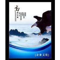 西乡宣传册传单名片设计印刷 西乡印刷厂家 国庆低价大回馈