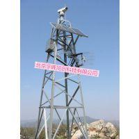 北京森林防火无线视频监控热成像技术太阳能供电发电解决方案生产厂家