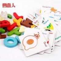 儿童早教认图字母动物认识卡 益智字母拼图玩具 WGH5825