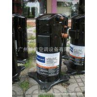 供应谷轮压缩机ZR47KC-TFD-522制冷压缩机中央空调压缩机厂家热销