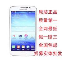 三星i9152 双卡大屏智能手机 3G手机现货批发一手货源 正品智能