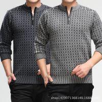 聚财源男装韩版时尚半拉链毛衣中青年男士羊毛衫套头打底衫