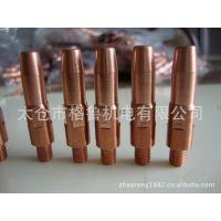 供应OTC式导电嘴M6*40L(0.6-1.6)