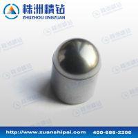 硬质合金球形齿 镶嵌潜孔钻头专用超耐磨钨钢球齿