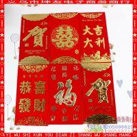 2015新年红包 春节烫金红包 高档喜庆红包 硬纸利是封 厂价直销