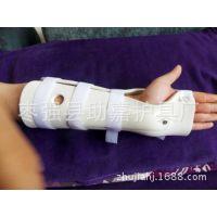 医疗器械高分子桡骨固定支具腕关节骨折软组织损伤护手腕康复器材