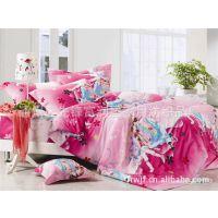 全棉40S斜纹12868活性印花四件套 儿童床上用品 结婚回礼品 床裙