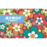 嘉振卡厂生产各种哑面卡 PVC哑面会员卡