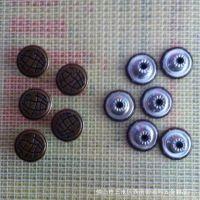 客户推荐 14mm青古铜钮扣 铁工字扣 厂价直销 金属纽扣 款色新颖