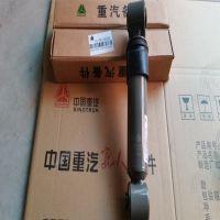 供应重汽豪沃 陕汽德龙配件WG1642440021横向减震器