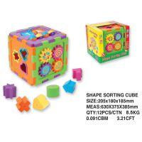 儿童智力箱 方形diy拼插积木启蒙盒婴儿早教宝宝益智玩具形状礼物