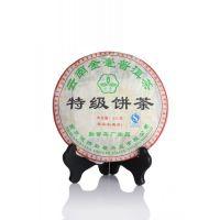 供应云南金毫普洱茶 2007年特级饼茶 青饼生茶 400克 云南黑茶批发