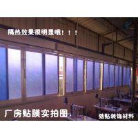 供应广州玻璃纸样板|广州玻璃纸公司|广州办公室玻璃纸