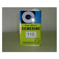 供应CEMEDINE 110胶水,施敏打硬 110胶水,110胶水