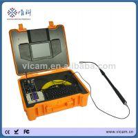 供应视频水下管道录像检测仪