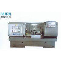 供应CK系列数控车床 南通纵横机床