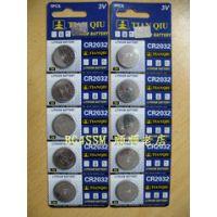 原装精装天球钮扣电池 CR2032 3V 遥控器、电子字典、主板等