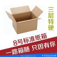 专业定做 手提牛皮纸盒 牛皮纸包装盒  厂家直销量大从优
