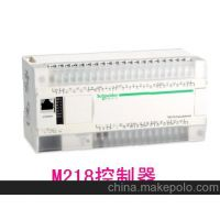 TM218LDD40DUPHNB M218控制器 40I全晶体管输出 4通道高速计数