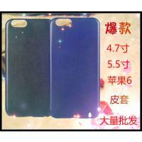 【厂家批发】4.7 5.5寸  iphone6皮套 苹果6 手机皮套 可定制