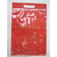 [热]拉链袋 夏季无纺布纯料凹印PE拉链袋 透明塑料服饰包装袋批发