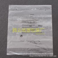 PE印刷自粘袋 透明平口塑料袋薄膜袋胶条袋