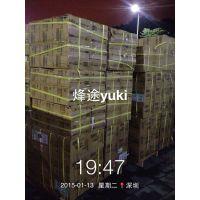 日本转运包税到中国要多少钱|日本包税包通关到大陆要多少天
