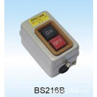 按钮开关BS216B