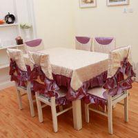 欧式高档布艺桌布/台布/餐桌布餐椅垫椅套坐垫 餐桌椅套套装