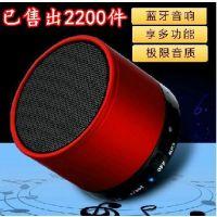 供应厂家批发 蓝牙音箱 迷你无线插卡便携MP3小音响带收音 通话
