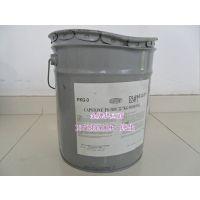 供应杜邦氟表面活性剂FS-3100